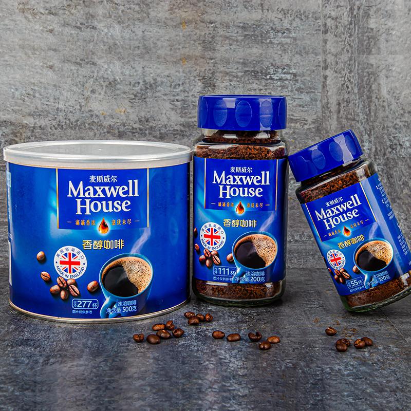 英国产 麦斯威尔 速溶黑咖啡 500g 整罐装 可冲277杯