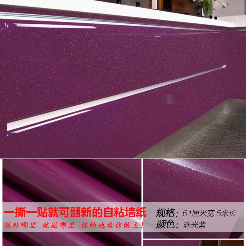 Цвет: Перламутровые фиолетовый Ширина 61 см/5 м