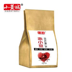 買2送1小豆薏仁茶紅豆芡實薏米茶