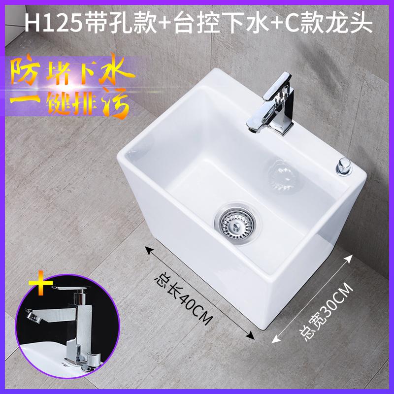 H125 с отверстиями стиль + Тайваньский контроль низ Вода + C стиль кран