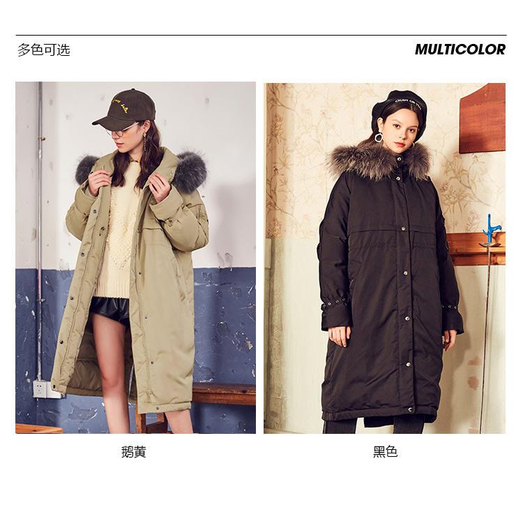 拉夏贝尔2018新款 真毛领 收腰设计 绑带袖扣韩版加厚大毛领外套羽绒服