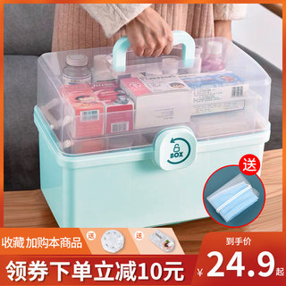 Medicine box For family use medical first aid package for dormitory emergency large capacity small multi-storey student medicine box