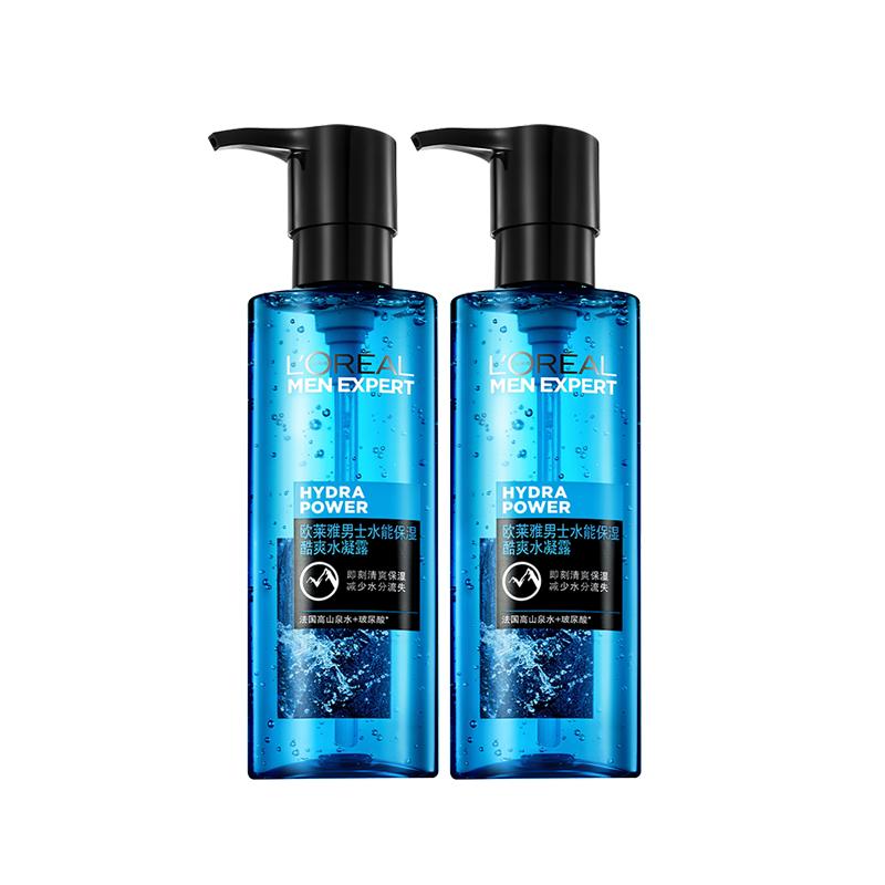 【双11抢先加购】欧莱雅男士水凝露套装补水保湿控油不粘腻爽肤水