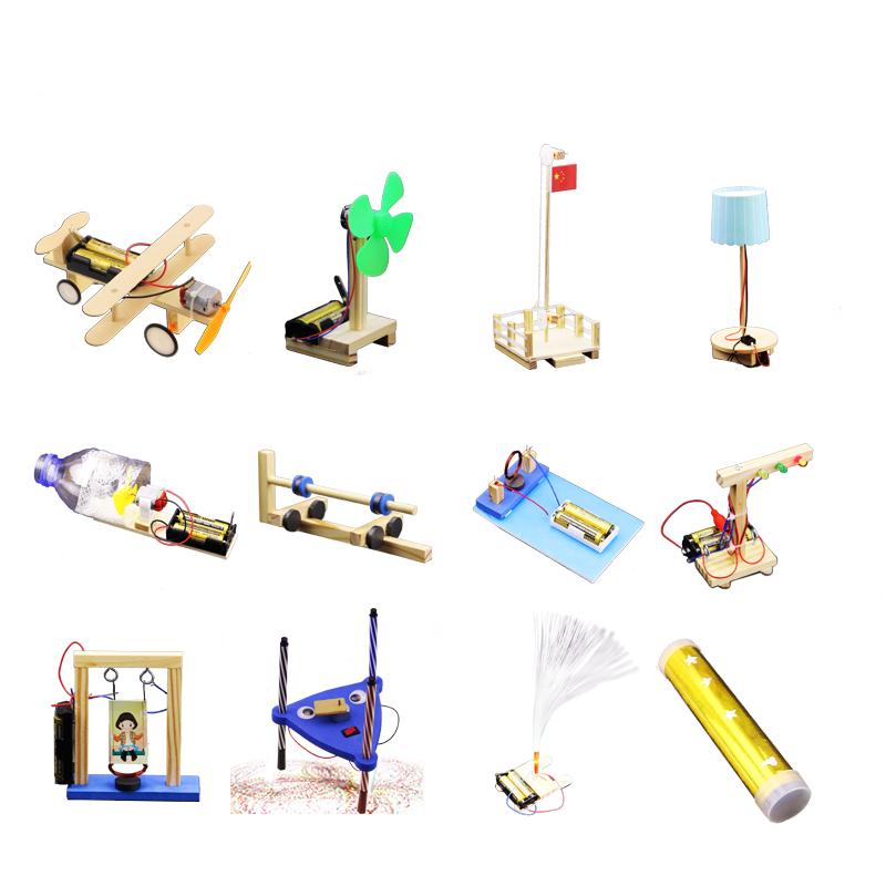 stem科技小制作小发明小学生科学实验玩具套装儿童节礼物物理diy
