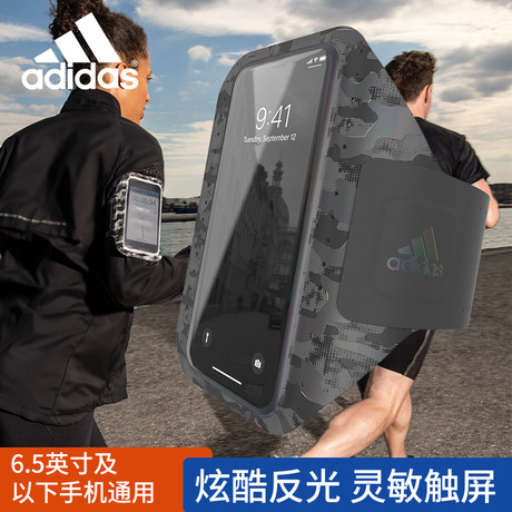 New Arm Bag Men and Womens Running Mobile Phone Bag Fitness Equipment Arm Bag Running Bag Mens Arm Sleeve Arm Band Wrist Bag