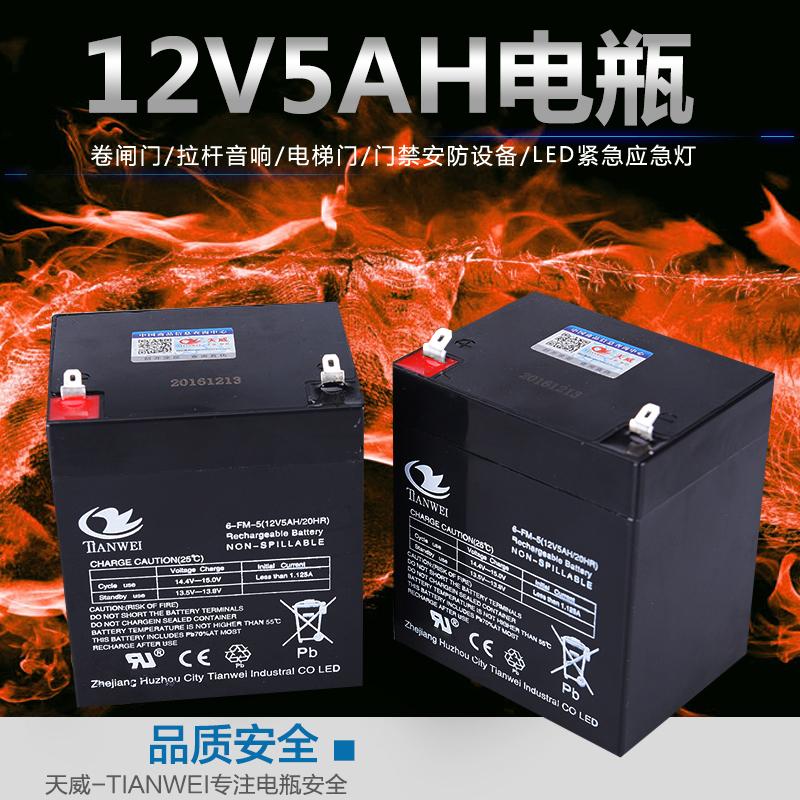 12V5AH рычаг безопасности звука электрический дверь 24V рулонные шторы дверь Рулонные ворота дверь Аккумуляторная батарея контроллера