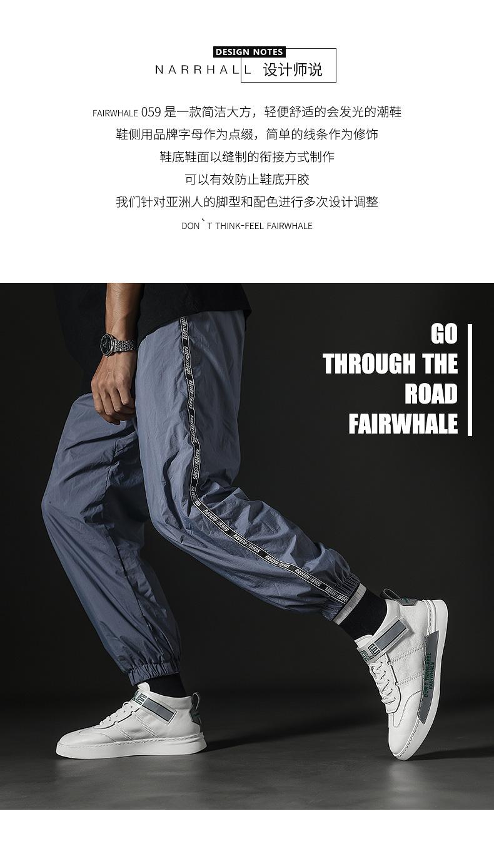Mark Fairwhale 马克华菲 韩版潮流百搭小白鞋 159元包邮 买手党-买手聚集的地方