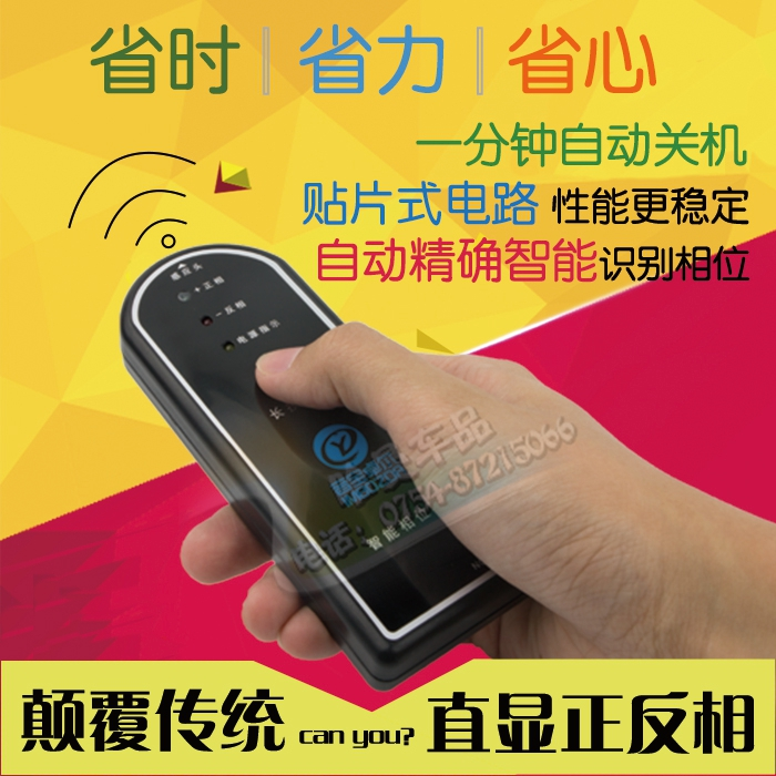Фазовый детектор / Тестер фазы динамика / Ассистент настройки / Тестер динамиков Автомобильная аудиосистема