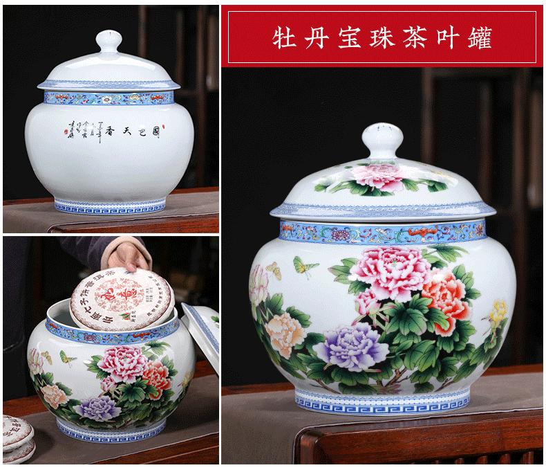 Jingdezhen ceramic famille rose nine peach tea pot seal moisture mildew puer tea storage jar with cover