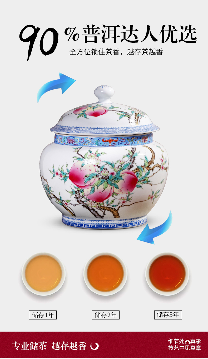 Jingdezhen ceramic barrel ricer box store meter box 25 kg sealed with cover/household moistureproof insect - resistant rice flour