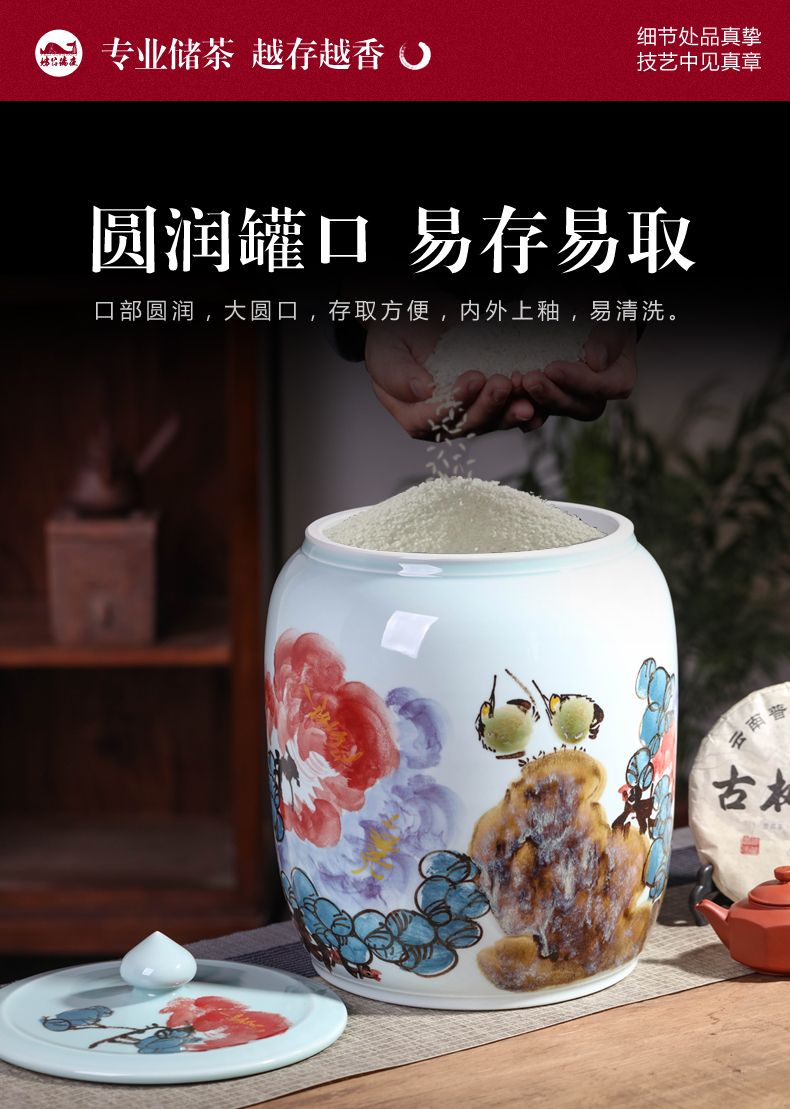 Jingdezhen ceramic barrel household 30 jins of 50 pounds to flour barrels rice storage box with cover insect - resistant seal storage jar