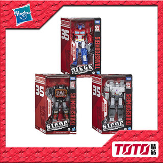 Hasbao Dorming King Kong toy Besiend Second Times Limited Optimus Pillar Wei Zhen Tongci 3C