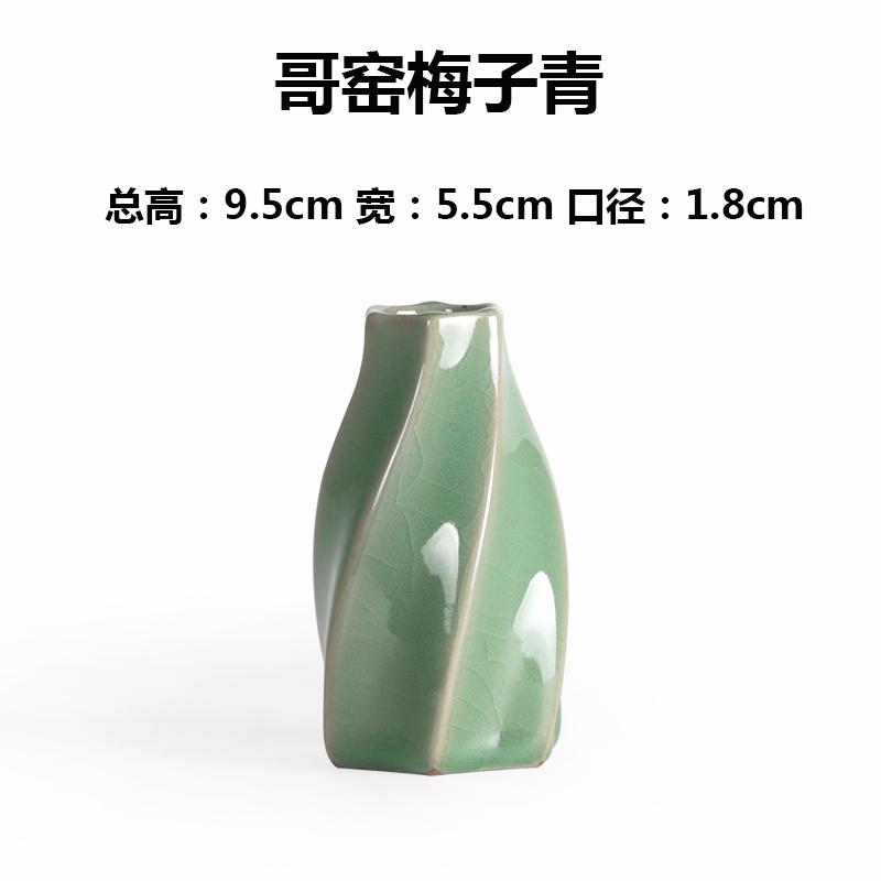 Резьба винтов ваза гэяао сливы молодежи