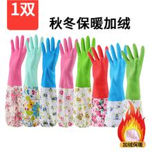长款加绒加厚家用厨房家务清洁洗碗手套
