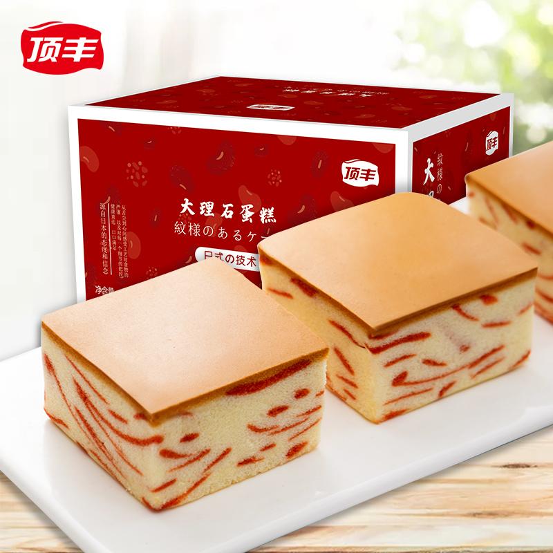 【顶丰】大理石纯鸡蛋糕饱腹抗饿充饥