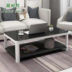 Simple tea table modern toughened glass living room office small household simple tea table creative kungfu tea table