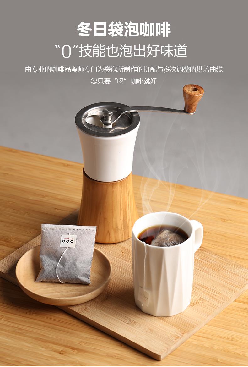 TASOGARE 隅田川 咖啡奶萃现磨黑咖啡 10g*10包 聚划算+天猫优惠券折后¥25包邮(¥35-10)送梅森杯