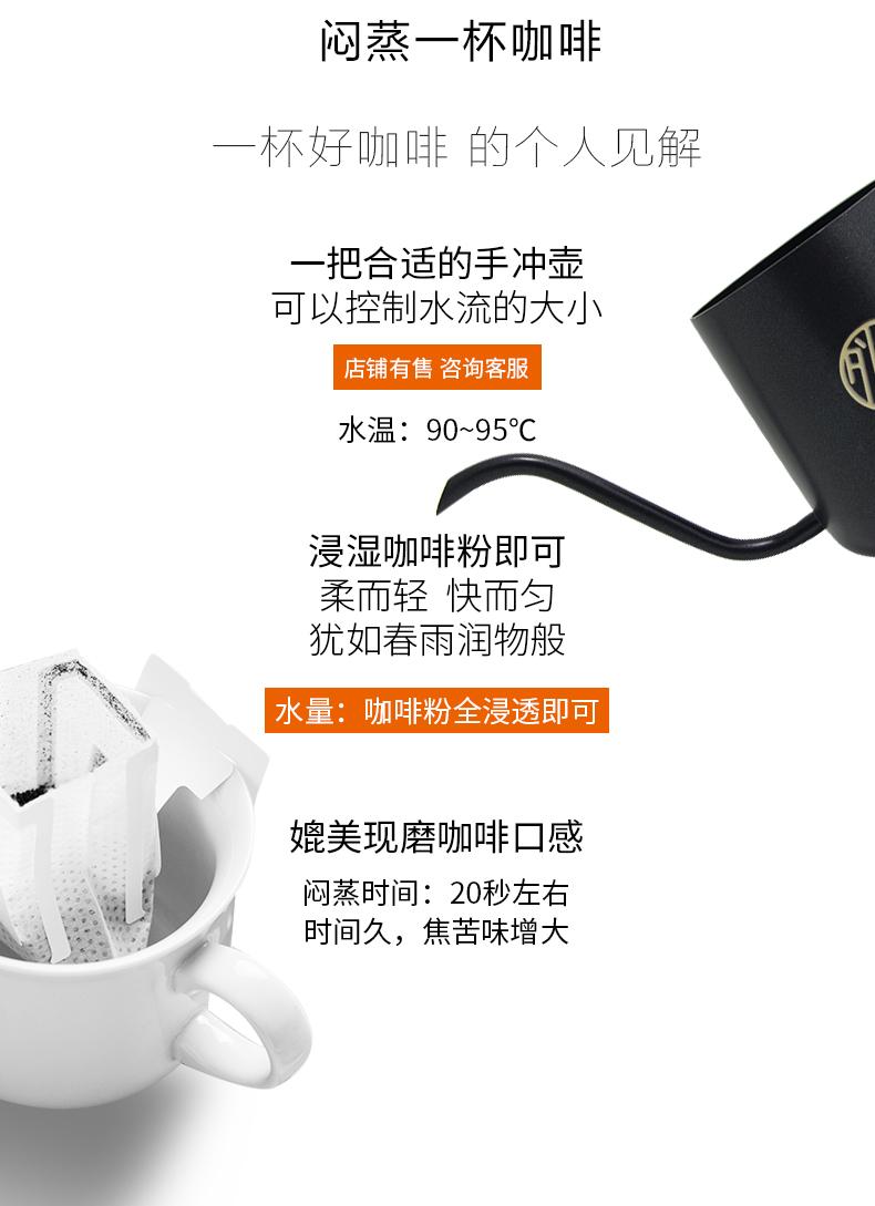 日本进口、无蔗糖、无树脂末:8gx24包 隅田川 滤挂式挂耳黑咖啡 券后47元包邮 买手党-买手聚集的地方