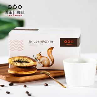 隅田川日本挂耳咖啡粉现磨滤挂多口味20片