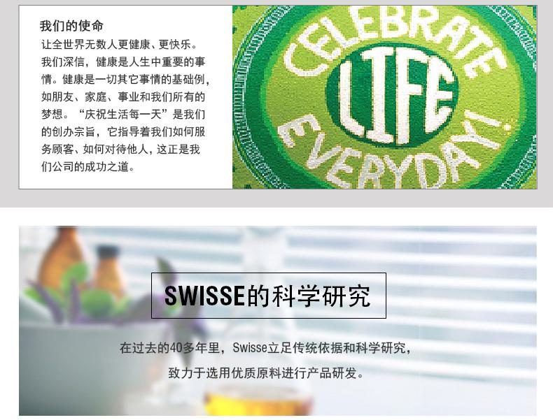 Swisse澳洲PureWarrior乳清蛋白粉健身巧克力味500g 我们的产品 第11张