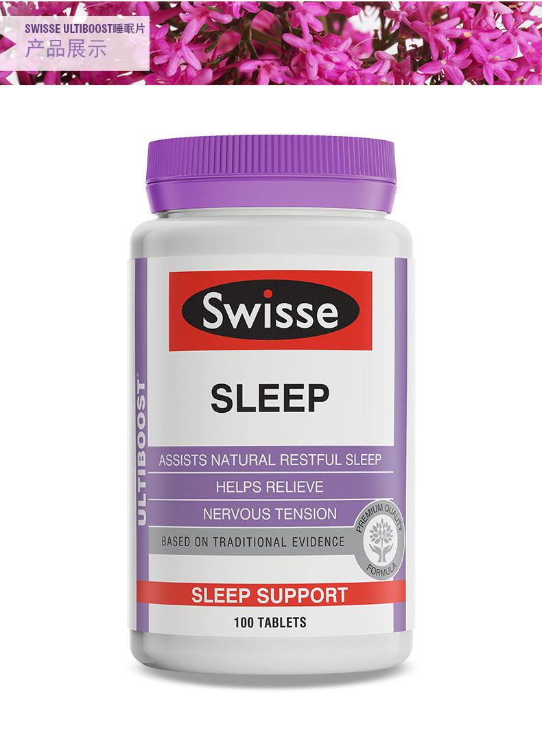【有好货】Swisse睡眠片100片 缬草片成人通用 我们的产品 第9张