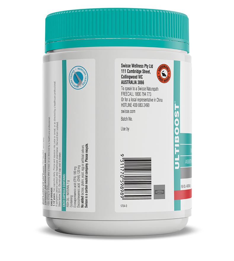 澳洲Swisse无腥味深海鱼油软胶囊欧米伽3 1000mg孕期中老年保健品 运动营养 第7张