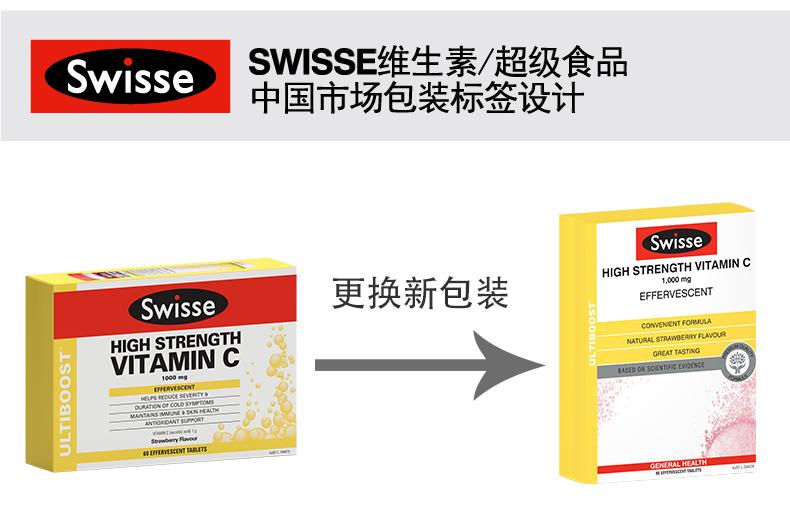 【预售】澳洲进口swisse维生素C泡腾片60片*2 高浓度浓缩 ¥260.00 我们的产品 第5张