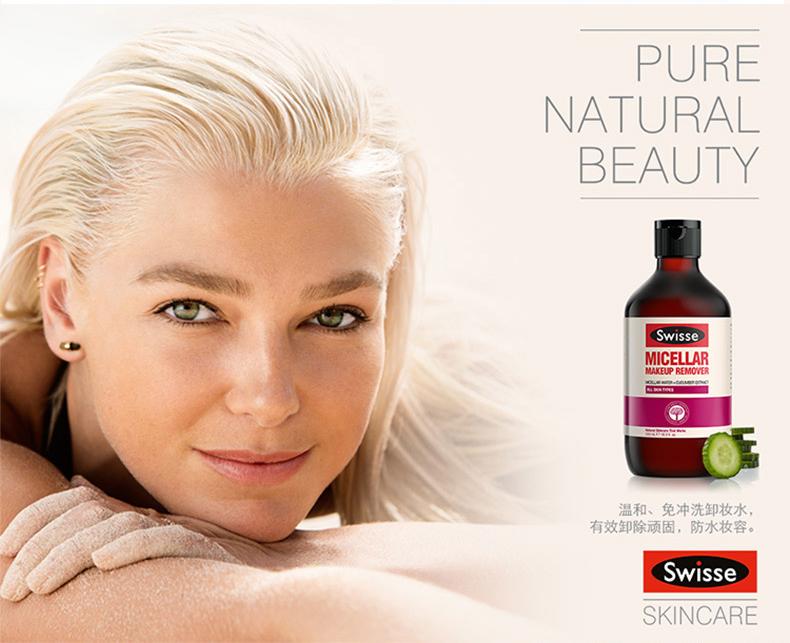 【有好货】swisse黄瓜卸妆液免洗卸妆水300ml深层净透清洁 我们的产品 第1张