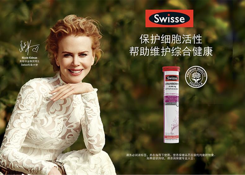 【有好货】Swisse蔓越莓泡腾片25,000mg60片呵护缓解女性泌尿健康 我们的产品 第1张