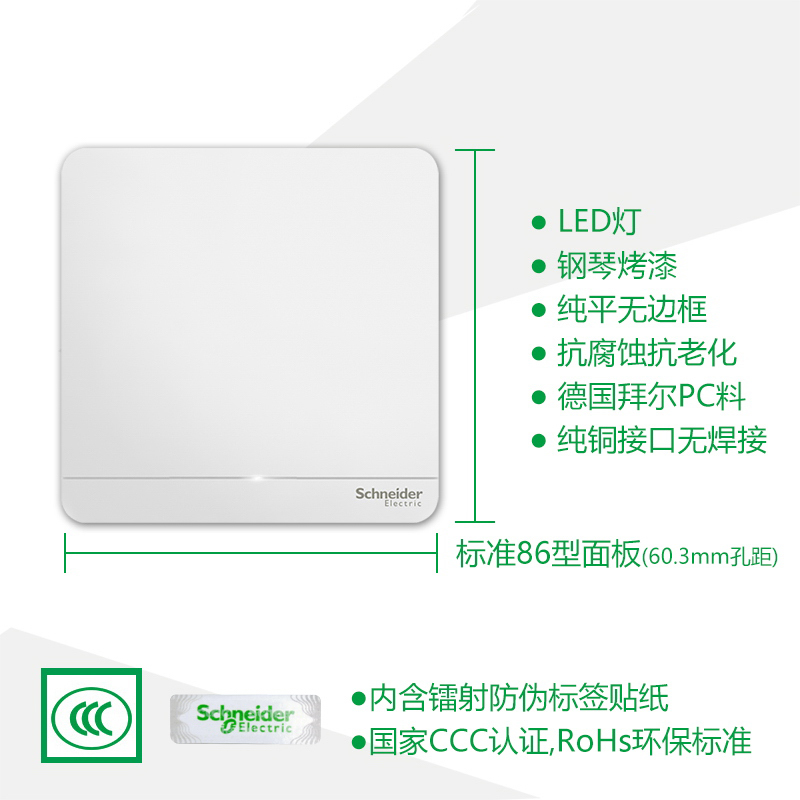 USD 15.67] Schneider with LED two open dual control switch Yi Shang ...