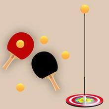 室内家用弹力软轴乒乓球训练器儿童防近视玩具网红兵兵球自练神器