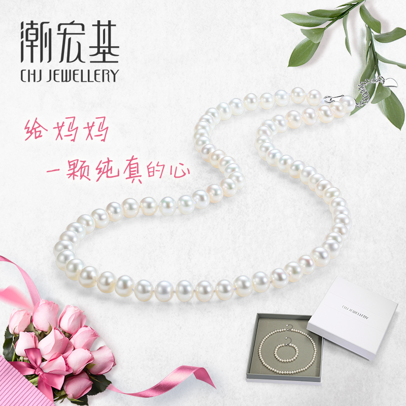 Tide Acer jewelry pure heart pearl necklace freshwater clavicle chain 925 silver jewelry women to send mother Pearl jewelry