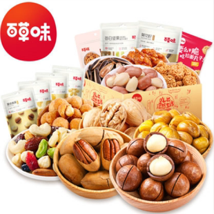 [Photo 3] snack gift box