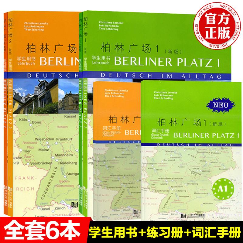 Genuine Berlin Square 1 2A1 A2 New Versionstudent Book Exercise