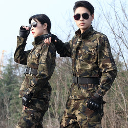 Cotton thick camouflage suits for men and women autumn and winter special forces training military uniform labor insurance work military wear-resistant genuine