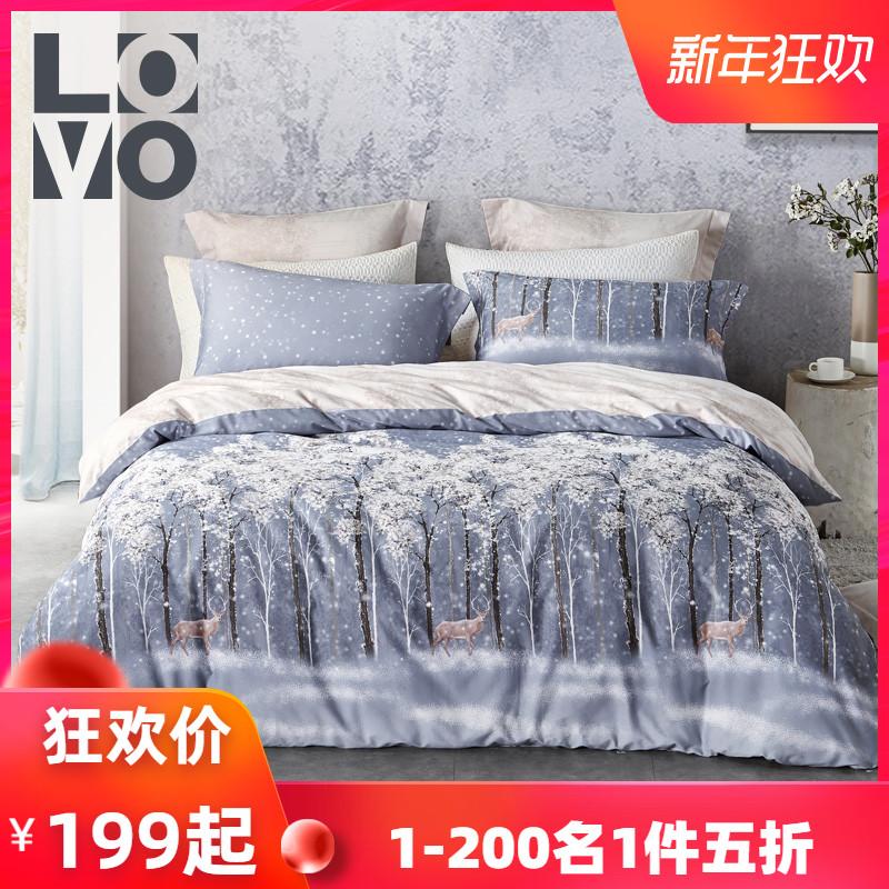 [Giải phóng mặt bằng] lovo nhà dệt đơn cotton đôi bốn mảnh ba màu đa sắc và nhiều chất liệu tùy chọn - Bộ đồ giường bốn mảnh