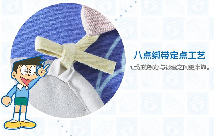 哆啦A梦-改_21.jpg
