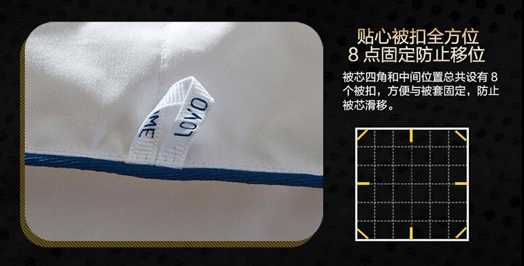轻盈磨毛白鸭绒被第4代-改_23.jpg