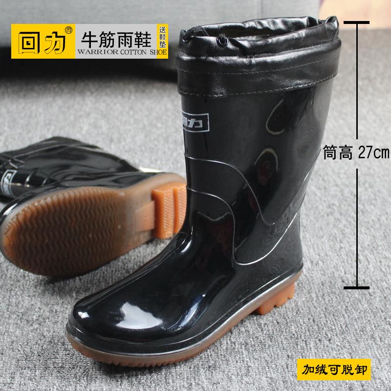 Вернуть силу сапоги мужской короткие трубки сапоги низкий скольжение трубка водонепроницаемый обувной высокий клей обувной кухня обувь бархатная куртка обувной