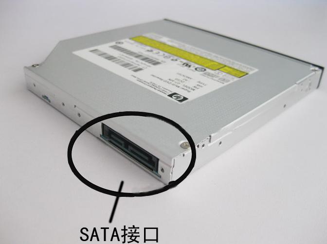USB 2.0 External CD//DVD Drive for Compaq presario c748tu