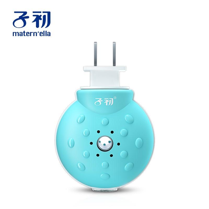 Baby Baby Mosquito Liquid Heat Electric Mosquito Liquid Hot Baby Baby Mosquito Repellent - Thuốc chống muỗi / Giảm sốt