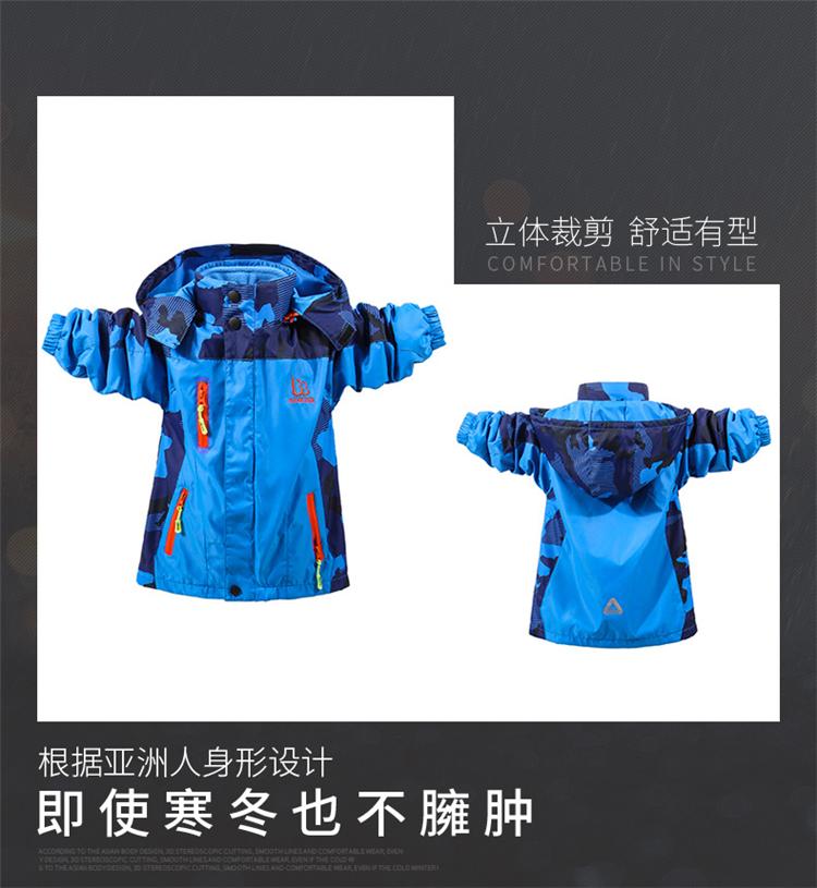 男童外套新款加绒春秋冬装中大童可拆卸三合一儿童衝锋衣上衣详细照片