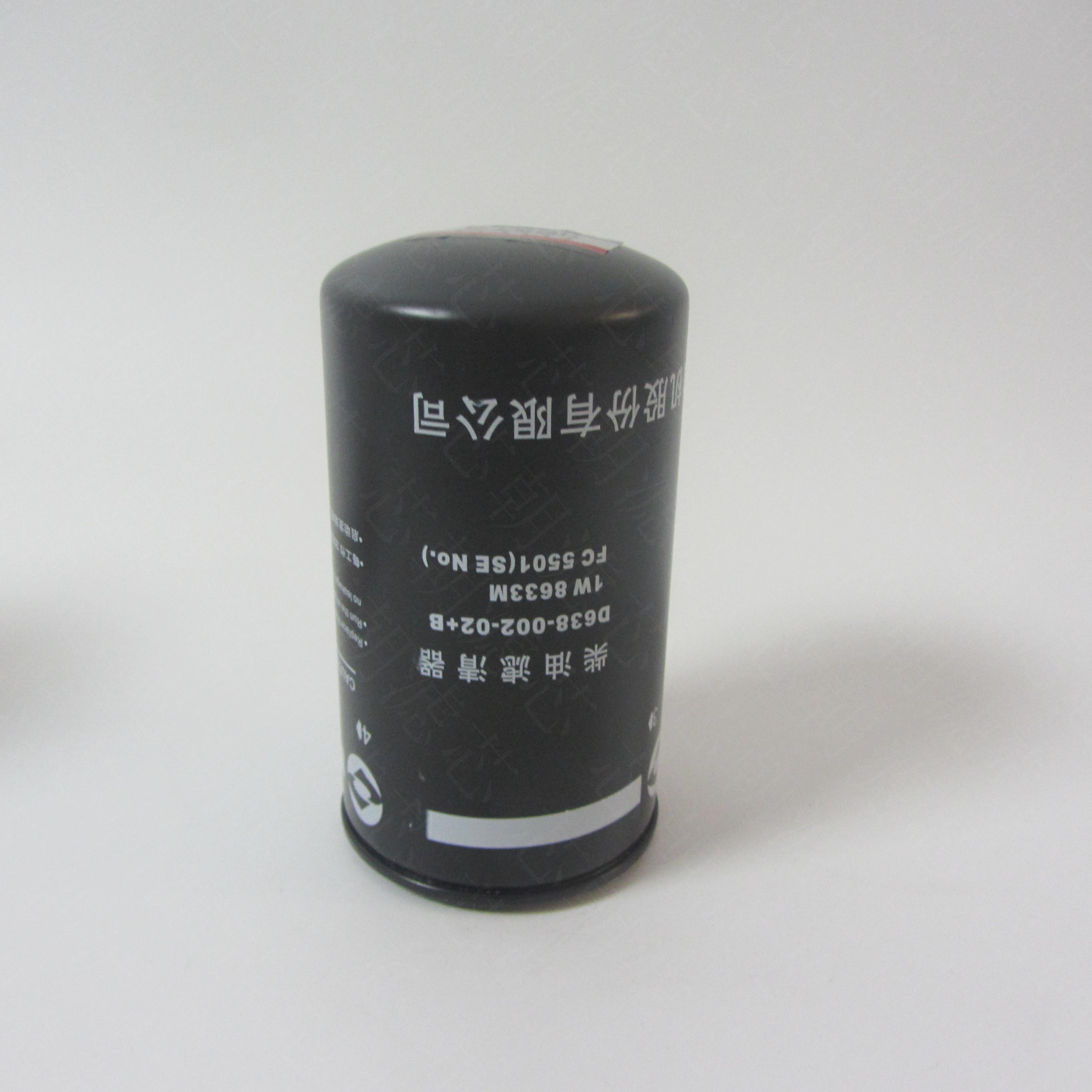 Diesel fuel filter d638-002-02 B diesel generator diesel filter d6114  diesel filter CX0814