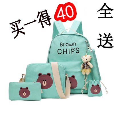 Brown Bear Green [Buy One Get 52]