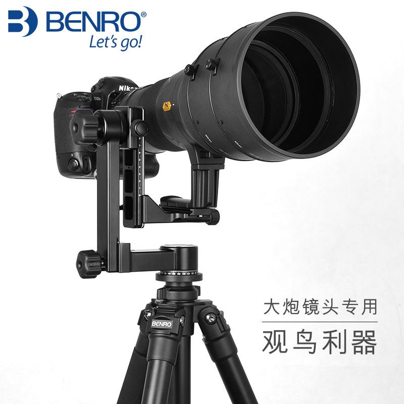 百诺悬臂云台GH2C GH3单反相机云台摄影摄像观打鸟长远焦大炮镜头