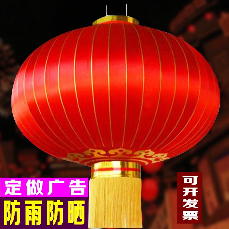 大红直径户外过年灯笼1米1.5米2米元旦春节新防水大门口挂饰灯笼
