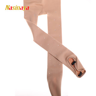 FUNO professional children's figure skating tights leggings tights random AB drill two thicknesses optional