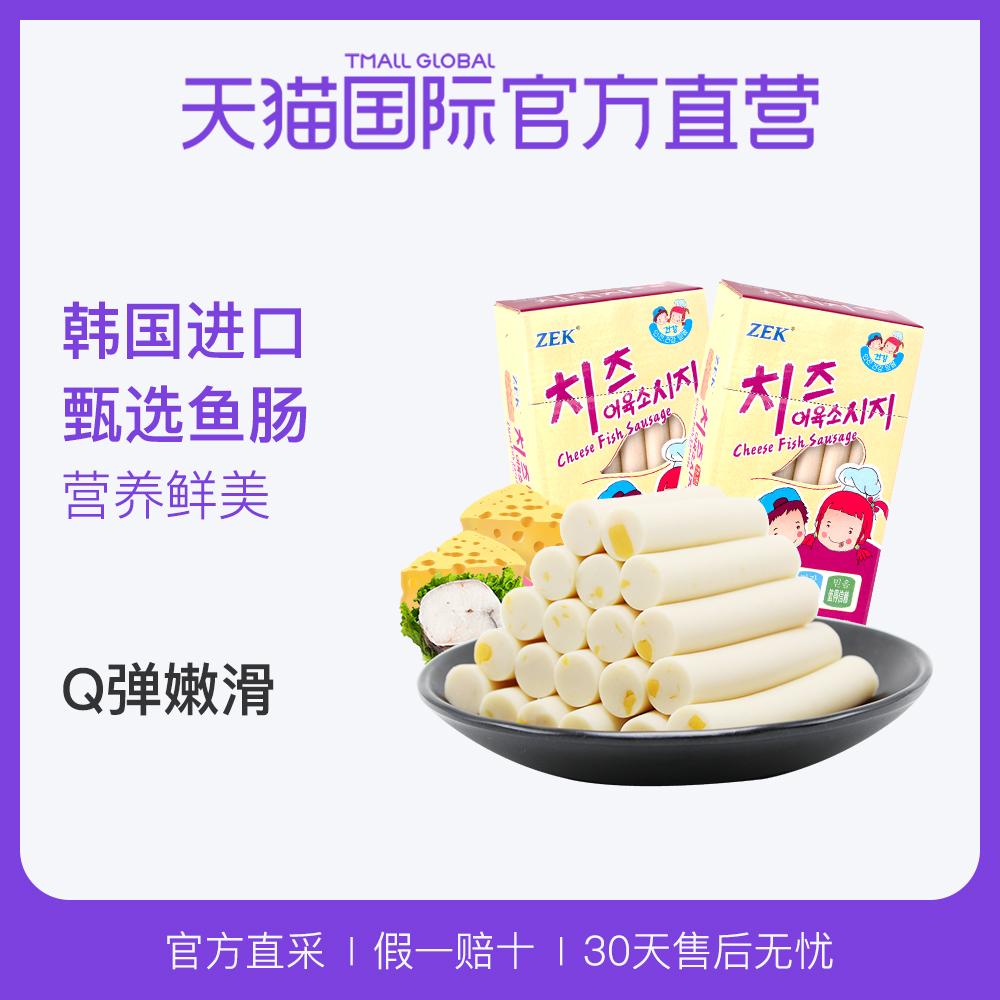 【直营】ZEKv儿童芝士儿童肠300g零食鱼肉鳕鱼宝宝辅食即食婴幼肠