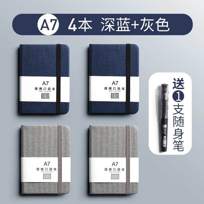 A7 Navy + Gray / 4 Pack