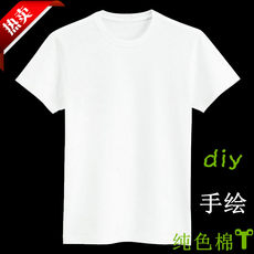 Class service tailored for men and women loose white t-shirt solid color cotton short-sleeved white robes wholesale diy cultural activities